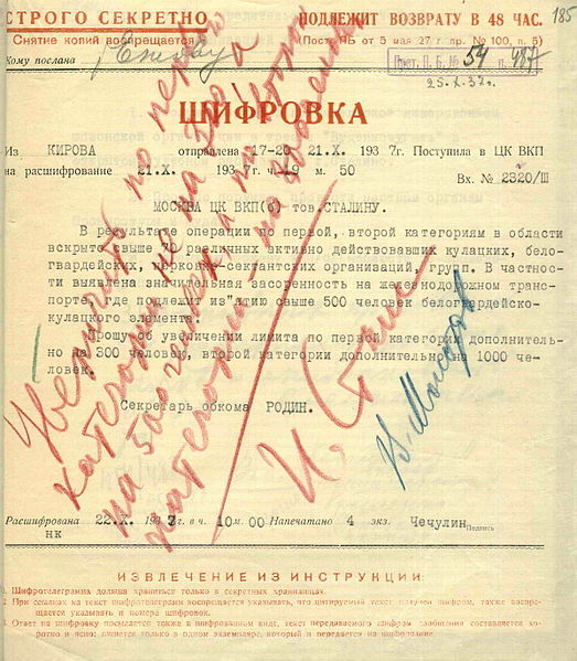 523px-Stalin_visa_on_repressions_list